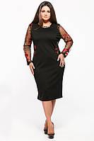 Нарядное трикотажное платье Адель черный гипюр