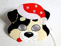 Новогодняя  маска Собачка с языком