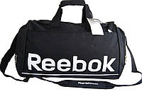 Спортивная сумка Reebok. Сумка дорожная, спортивная с отделом для обуви КСС59, фото 1