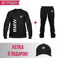 GlobusPioner  Костюм спортивный мужской BMW (66410, 66403,66403)