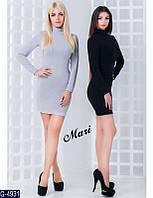 Женское Платье G-4932