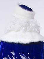 Парик Деда Мороза Элитный