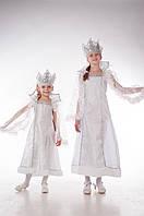 Купить карнавальный костюм для девочки - Вьюга Зима Снежная королева