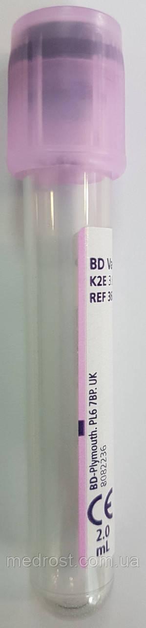 Пластиковые пробирки BD Vacutainer® с сиреневой крышкой BD Hemogard™, 2мл, 13x75мм