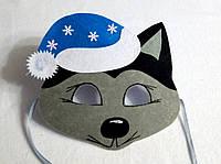 Новогодняя  маска Волка-2