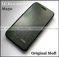 Ультратонкий чехол книжка MOFI Skystar черный чехол для LG K10 2017 M250