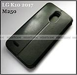 Ультратонкий чехол книжка MOFI Skystar черный чехол для LG K10 2017 M250, фото 2