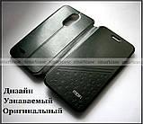 Ультратонкий чехол книжка MOFI Skystar черный чехол для LG K10 2017 M250, фото 4