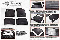 Комплект резиновых ковриков Stingray Premium для автомобиля Kia Picanto 2011+ гг.