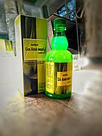 Сок Алоэ Вера с мякотью, Aloe vera juice with pulp, 500мл