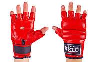 Перчатки боевые Full Contact с эластичным манжетом на липучке Кожа VELO  (р-р S-XL, красн)