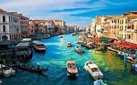 Образы Италии! Автобусный тур 14 дней