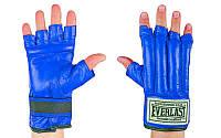 Шингарты Кожа Everlast  (р-р S-XL, синий)