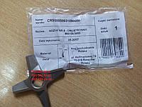 Нож двухсторонний (№8) Zelmer 863109 Original для мясорубки
