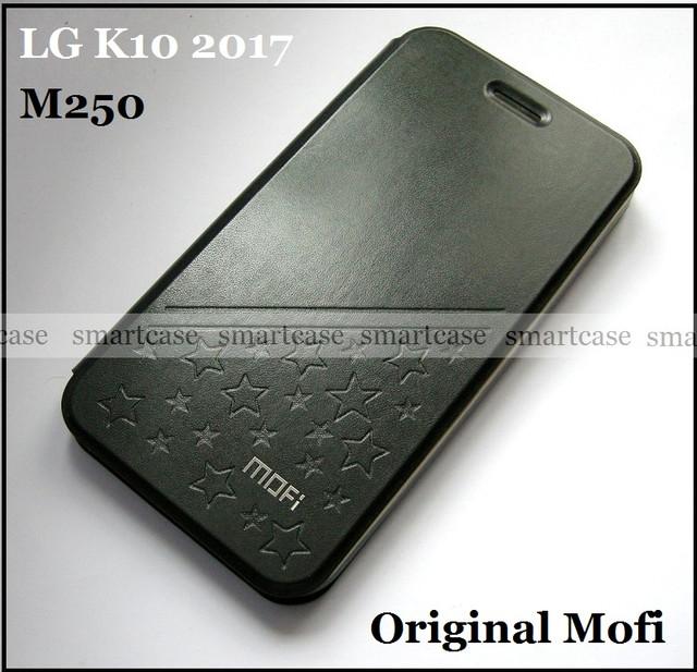 LG K10 2017 M250 чехол купить