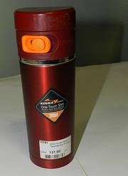 Термофляга KOVEA KDW-SL200 RED