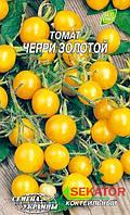 """Семена томата """"Черри золотой"""", среднеранний, 0,2 г, """"Семена Украины"""", Украина"""