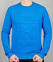 Спортивные кофты и свитеры Puma в Украине. Сравнить цены, купить ... c8dde5109b2