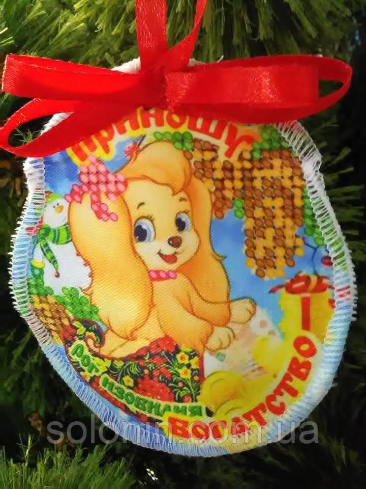 """Схема для вышивки бисером """"Новогодняя игрушка""""."""