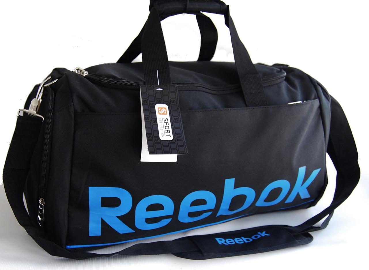 7433e89d Красивая спортивная сумка Reebok. Сумка дорожная, спортивная с отделом для  обуви КСС59-1