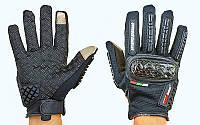 Мотоперчатки текстильные с закрытыми пальцами и протектором MADBIKE MAD-06