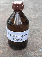 Глицерин фарм 100мл