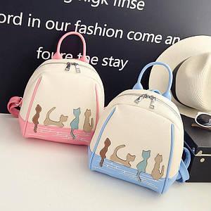 Маленький женский рюкзак с котиками
