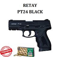 Стартовый пистолет Retay PT 24 (черный)