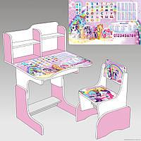 Парта школьная растишка ЛИТЛ ПОНИ 018, бело-розовая