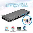 USB Type-C Хаб Promate macHub12 SpaceGrey, фото 2