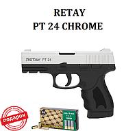 Стартовый пистолет Retay PT 24 (хром)