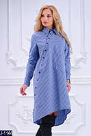 Стильное платье-рубаха-балахон с косым манжетом. Голубая мелкая клетка. Арт-12853