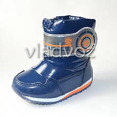 Зимние детские теплые термо дутики сапоги на зиму для мальчика 28р 18см синие Tom.m