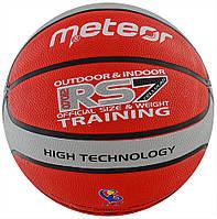 Баскетбольный мяч Meteor rs7 fiba 7012