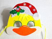Новогодняя  маска утенок