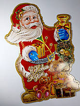 "Плакат ""Дед Мороз"" с глиттером и флоком. 43см. (8012-9-2)"