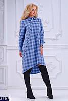 Стильное платье-рубаха-балахон с косым манжетом. Голубая крупная клетка. Арт-12853