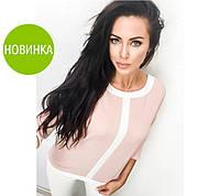 """Контрастная кофта женская """"Ментис"""""""