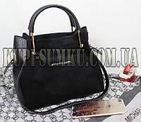 884112cedb13 Красная лаковая сумка 2-в-1, цена 440 грн., купить в Харькове — Prom ...