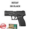 Стартовый пистолет Retay XR (черный)