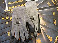 Защитные перчатки  черные
