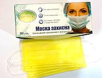 Маска ЖЕЛТАЯ медицинская 3х слойная Meditex №50