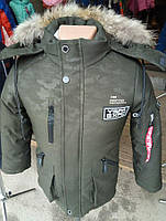 Детская зимняя куртка для мальчика (рост 140-164)