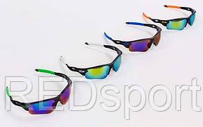 Очки спортивные солнцезащитные Oklay MS-2496 (пластик, акрил, цвета в ассортименте)