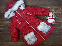 """Зимнее пальто """"Мех"""" для девочки марсала р.110-128"""