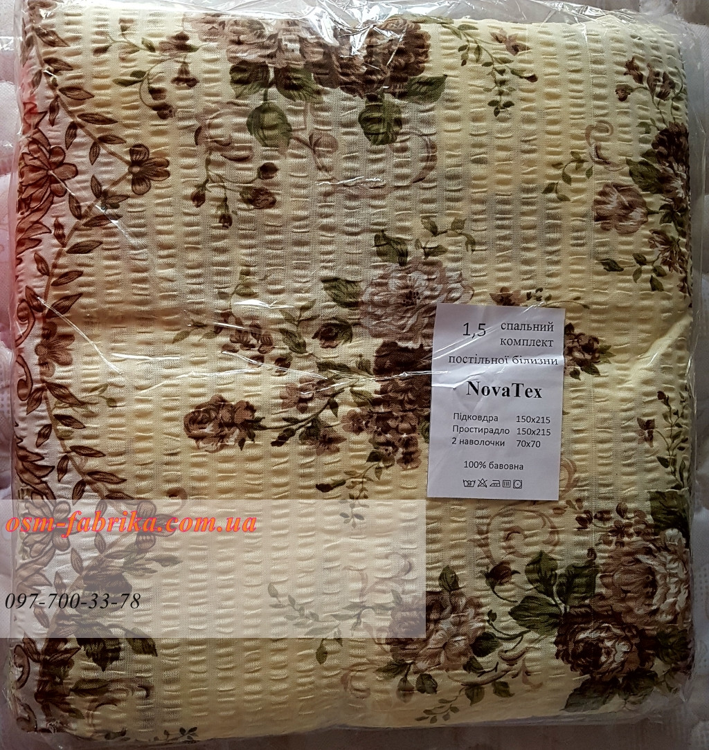Комплект постельного белья NovaTex полуторный