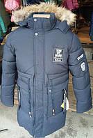 Зимнее пальто на холофайбере для мальчика (рост 146-170)