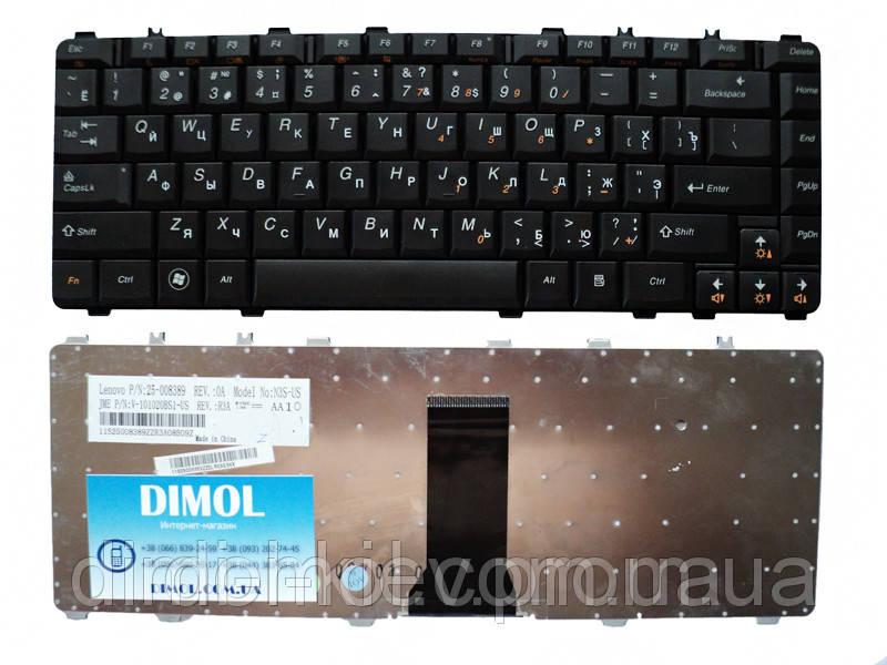 Оригинальная клавиатура для Lenovo IdeaPad Y450, Y460, Y550, Y560 black Original RU