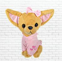 Детская мягкая игрушка,чичилав собака,розовая