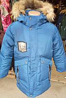 Детская зимняя куртка на холофайбере для мальчика (рост 110-134)